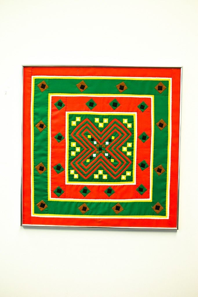 Vtg 1971 Mola Needle Art Work Orange Panama Kuna Indian Native Craft Applique