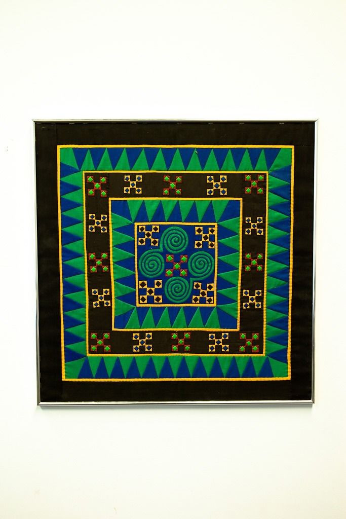 Vtg 1971 Mola Needle Art Work Panama Kuna Indian Native Craft Applique Framed